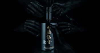 Before you make up your mind on China's ubiquitous firewater, the beers and spirits of Baiju Society are here to change your perspectives.