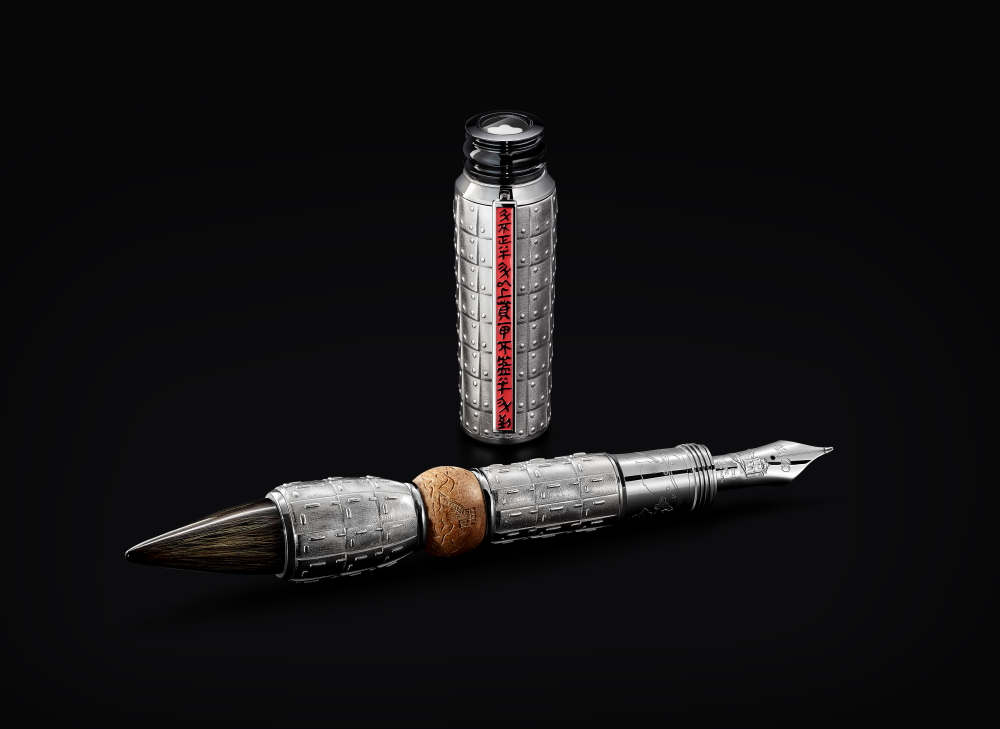 Paying tribute to China's Great Wall, Montblanc's latest addition to its High Artistry writing instrument collection pushes the boundaries of technical excellence and creative design.