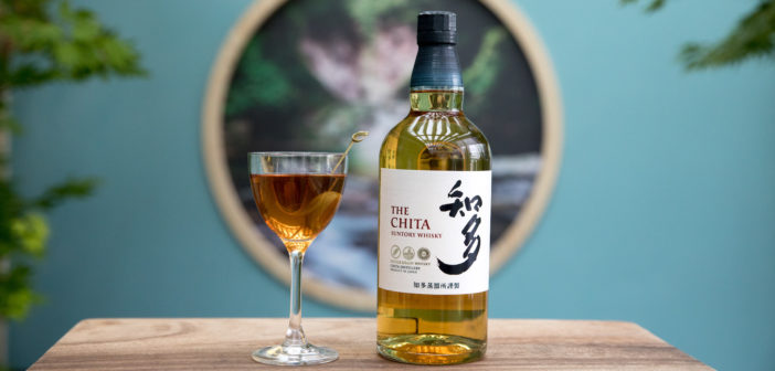At a time when everyone's looking at what makes a true Japanese dram, Chita Single Grain Whisky stands apart. Here's why it should be on your home bar.